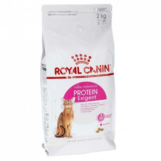 Изображение упаковки корма для кошек Royal Canin EXIGENT PROTEIN 2 кг