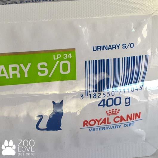Производитель корма Royal Canin URINARY S/O