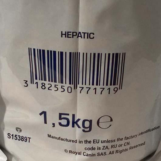 Штрих код на упаковке корма для собак Royal Canin HEPATIC