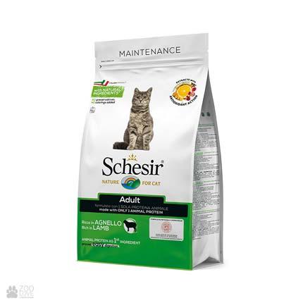 корм для кошек Schesir Cat Adult Lamb с ягненком