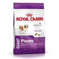 Упаковка корма Royal Canin GIANT PUPPY до 2018 года