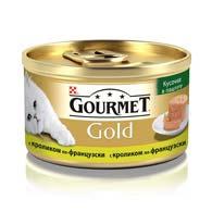 Purina Gourmet Gold с кроликом 85 г, корм для кошек, кусочки в паштете