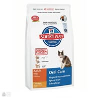 Корм для кошек Hill's Science Plan Feline Oral Care для профилактики зубного налета (старая упаковка)