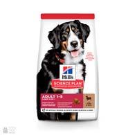 Hill's Science Plan Large Adult Lamb & Rice, корм для собак крупных пород