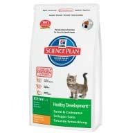 Hill's Science Plan Kitten с курицей 0,4 кг, корм для котят
