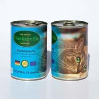Baskerville с индейкой и рыбой, консервы для кошек