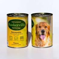 Baskerville с мясом петуха, рисом и цукини, консервы для собак