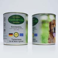 Baskerville с телятиной и мясом гуся 800 г, консервы для собак