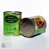 Baskerville с бараниной, картофелем и тыквой 800 г, консервы для собак