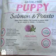 Фото упаковки сухойго корма Фото клапана на упаковке корма Brit Care Grain Free Puppy Salmon & Potato