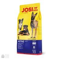 Josidog Active 25/17, корм для активных собак