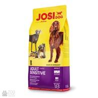 Josidog Adult Sensitive 25/13, корм для собак с чувствительным пищеварением