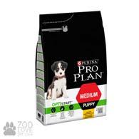 Pro Plan Puppy Medium с курицей 3 кг, корм для щенков средних пород