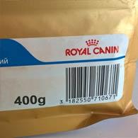 Производитель корма Royal Canin SIAMESE ADULT