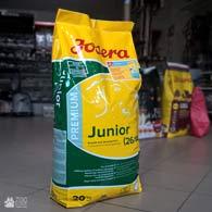 Josera Junior 26/14, корм для щенков
