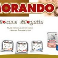 Миокане и Миогатто – супер-премиум корм для собак и кошек из Италии