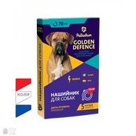 Palladium Golden Defence, ошейник от блох и клещей для собак любых пород, 70 см