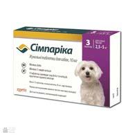 Симпарика, средство против блох и клещей у собак весом 2,5-5 кг (сароланер)